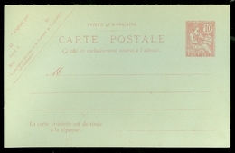 PORT SAÏD ENTIER POSTAL CARTE POSTALE AVEC REPONSE PAYEE Type MOUCHON STATIONERY (11.445e) - Port Said (1899-1931)
