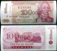 TRANSNISTRIA  RUBLEI 1993 SET UNC - Billets