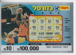 ISRAEL BASKETBALL LOTTERY TICKET - Lotterielose