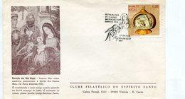 CLUBE FILATELICO DO ESPIRITO SANTO MATASELLO RESTAURAÇAO SO QUADRO ADORAÇAO DOS SANTOS REIS 1977 SPC BRASIL -LILHU - Brazil