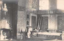 IRAK - Vieux Sérai ( Keuchk De  BAGDAD , L Interieur ) - Iraq