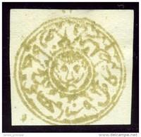 Afghanistan, 1877. Scott #65. Fine Mint. - Afghanistan