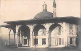 IRAK - Vieux Sérai ( Keuchk De BAGDAD ; L'entrée ) - Iraq