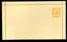 Lettre * AUTRICHE * EMPIRE * CP éffigie F.Joseph à 6 Heller Orange * Neuf * Ongebruikt  (11.445q) - Covers & Documents
