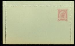 Lettre * AUTRICHE * EMPIRE * CP éffigie F.Joseph à 10 Heller Rouge * Neuf * Ongebruikt  (11.445t) - Covers & Documents