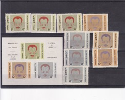 CUBA AEREO. DECLARAION E LA HABANA. 3 COLOURS STAMPS & EPREUVE DE LUXE. UNUSED. CIRCA 1961- BLEUP - Cuba