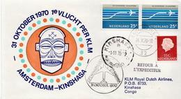 Netherlands First Flight Cover, Amsterdam - Kinshasa - Postal History