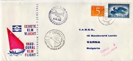 Netherlands First Flight Cover, Amsterdam - Varna - Postal History