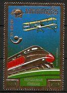 CAMBODIA KMHERE 1975 - Centennial UPU / Universal Postal Union - 1v Mi 442a GOLD Impr MNH ** Cv€12,00 Q692 - Cambodia