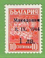 MiNr.1 Xx Deutschland Besetzte Gebiete II.WK Mazedonien - Occupation 1938-45
