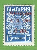 MiNr.2 Xx Deutschland Besetzte Gebiete II.WK Mazedonien - Occupation 1938-45
