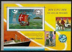 CAMBODIA KMHERE 1975 - Centennial UPU / Universal Postal Union - Bloc 106A Mi 441a MNH ** Cv€5,00 Q691 - Cambodia