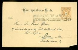 AUSTRIA * ÖSTERREICH Aus 1890 Von FRIEDLAND Nach BONN * POSTCONDUCTEUR Im ZUG REICHENBERG - SEIDENBERG (11.445z) - 1850-1918 Empire