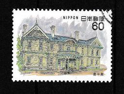 Japan Mi:01552 1983.06.23 Modern Western-Style Architecture Series 8th(used) - 1926-89 Emperor Hirohito (Showa Era)