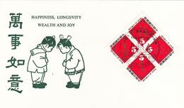 China, Cina. Cover  Happiness, Longevity Wealth And Joy  1981 - 1949 - ... Repubblica Popolare