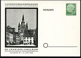 Bund PP8 D2/001 ANSBACH STIFTSKIRCHE ST.GUMBERT 1954  NGK  0,00€ - Kirchen U. Kathedralen
