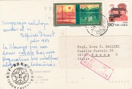 China, Cina. Post Card To Italy 1986 - 1949 - ... Repubblica Popolare