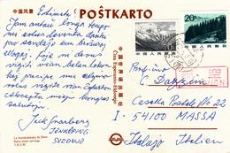China, Cina. Post Card To Italy - 1949 - ... Repubblica Popolare