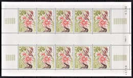MONACO 1980 - FEUILLE DE 10 TP / N° 1247 - NEUFS** - Blocks & Sheetlets