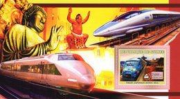 Republique De Guinée -  Train  Japonais  -  Sonic 883    -  1v MS Feuillet Neuf/Mint/MNH - Trains