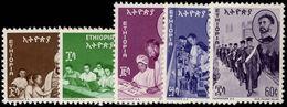 Ethiopia 1964 Education Unmounted Mint. - Ethiopia