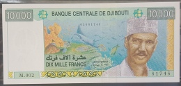 Djibouti 2005 P45 Banknote BANQUE CENTRALE 10000 Francs # 03661746  M.002 - UNC - Djibouti