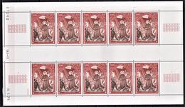 MONACO 1979 - FEUILLE DE 10 TP / N° 1198 - NEUFS** - Blocks & Sheetlets