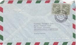 PORTUGAL AIRMAIL  COVER - FARO - SANTA BARBARA DE NEXE    To ENGLAND - Lettere