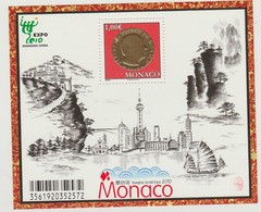 Monaco Bloc N° 96 ** Expo Universelle 2010 Shanghai - Blocks & Kleinbögen