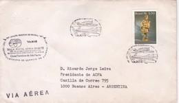 VARIG 60° DO CORREIO NO URUGUAI. 1977 -MALA POSTAL AEREA. BRASIL. AIRMAIL FF- BLEUP - Airmail