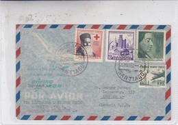 FIRST FLIGHT-BOEING JET 720 B SANTIAGO DE CHILE~FRANKFURT. OBLITERE 1961, MIXED STAMP- BLEUP - Chile