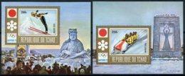 Chad, 1972, Olympic Winter Games Sapporo, Skiing, Bob Sledding, MNH, Michel Block 36-37A - Ciad (1960-...)