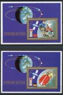 Chad, 1972, Olympic Winter Games Sapporo, Ice Hockey, Bob Sledding, Space, MNH, Michel Block 46-47A - Chad (1960-...)
