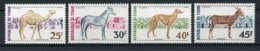 Chad, 1972, Animals, Horse, Dog, Goat, MNH, Michel 592-595 - Chad (1960-...)