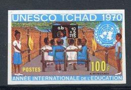 Chad, 1970, International Education Year, International Education Bureau, United Nations, MNH Imperf, Michel 298 - Chad (1960-...)
