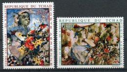 Chad, 1970, Paintings By Iba N'Diaye, MNH, Michel 321-322 - Chad (1960-...)