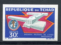 Chad, 1967, New WHO Headquarters, World Health Organization, United Nations, MNH Imperf, Michel 184 - Chad (1960-...)