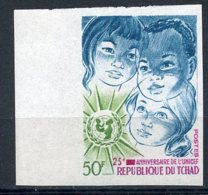 Chad, 1971, UNICEF 25th Anniversary, United Nation, MNH Imperforated, Michel 435 - Chad (1960-...)