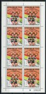 Chad, 1972, Olympic Summer Games Munich, Medal Winner, Cycling, Morelon, MNH Sheetlet, Gold Overprint, Michel 250A - Chad (1960-...)