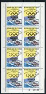Chad, 1972, Olympic Summer Games Munich, Medal Winner, Sailing, MNH Sheetlet, Gold Overprint, Michel 248A - Ciad (1960-...)