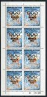 Chad, 1972, Olympic Summer Games Munich, Medal Winner, Swimming, Matthes, MNH Sheetlet, Gold Overprint, Michel 253A - Ciad (1960-...)