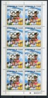 Chad, 1972, Olympic Summer Games Munich, Medal Winner, Running, Gammoudi, MNH Sheetlet, Gold Overprint, Michel 261A - Chad (1960-...)