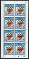 Chad, 1972, Olympic Summer Games Munich, Medal Winner, Dibiasi, Diving, MNH Sheetlet, Gold Overprint, Michel 258A - Chad (1960-...)