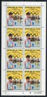 Chad, 1972, Olympic Summer Games Munich, Medal Winner, Rowing, Baran, MNH Sheetlet, Gold Overprint, Michel 260A - Tschad (1960-...)