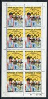 Chad, 1972, Olympic Summer Games Munich, Medal Winner, Rowing, Baran, MNH Sheetlet, Gold Overprint, Michel 260A - Chad (1960-...)