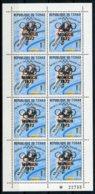 Chad, 1972, Olympic Summer Games Munich, Medal Winner, Cycling, Trentin, MNH Sheetlet, Gold Overprint, Michel 251A - Chad (1960-...)