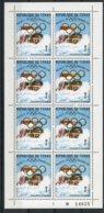 Chad, 1972, Olympic Summer Games Munich, Medal Winner, Swimming, Meyer, MNH Sheetlet, Gold Overprint, Michel 255A - Tschad (1960-...)