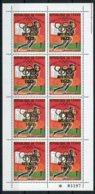 Chad, 1972, Olympic Summer Games Munich, Medal Winner, Running, Smith, MNH Sheetlet, Gold Overprint, Michel 241A - Tsjaad (1960-...)
