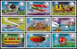 Cambodia, 1975, UPU Centenary, Universal Postal Union, Transport, United Nations, MNH, Michel 433-441A - Cambodia