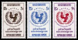 Cambodia, 1971, UNICEF 25th Anniversary, United Nations, MNH, Michel 312-314 - Cambodia